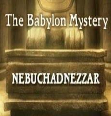 https://hibridacion.files.wordpress.com/2010/08/babylon.jpg?w=230